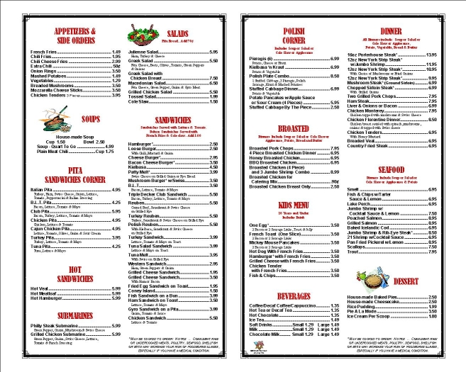 bi fold double sided laminated menu four pages bifoldmenu usa